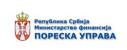 Tax administration - regional department of material resources Belgrade